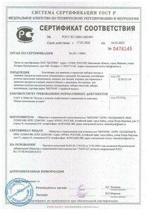 контейнеры корзины аптечки банки до 16.03.22