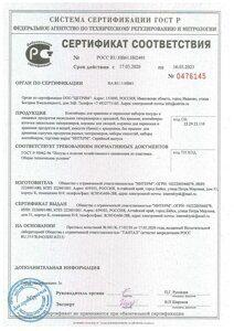 контейнеры корзины аптечки банки до 16.03.23